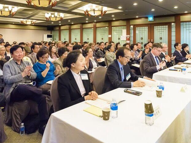 북한경제 및 한반도 평화 학술세미나 참여