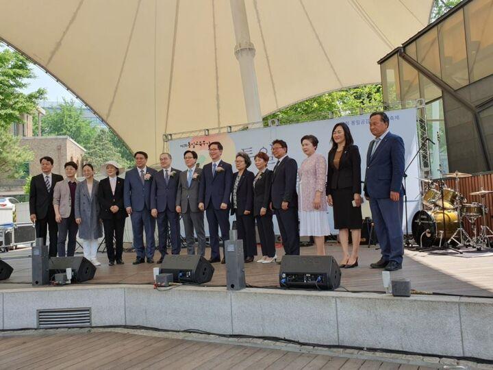 안준희 총재 마로니에 통일공감축제 개막식 참석