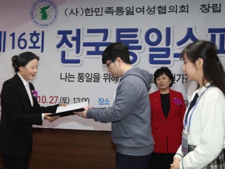 탈북청소년 장학금 수여