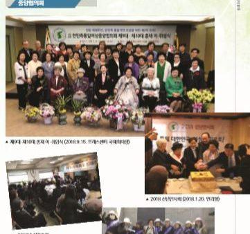 10대 주요 사진