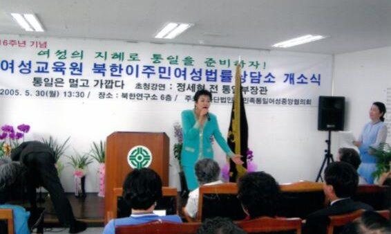 -개원-축하공연-2005.5.30.JPG