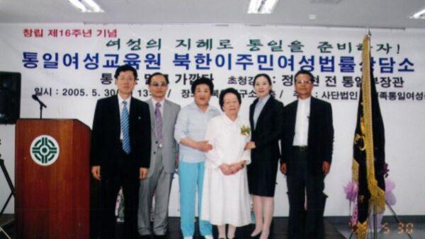 통일여성교육원 개원  2005.05.30