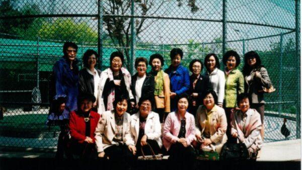 중앙협의회 임원 단합대회 2004.05