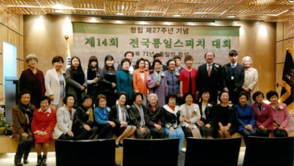 14회-전국통일스피치대회-임원-기념촬영-2016.10.29..JPG