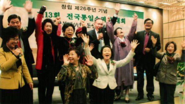 13회-전국통일스피치대회-2015..JPG