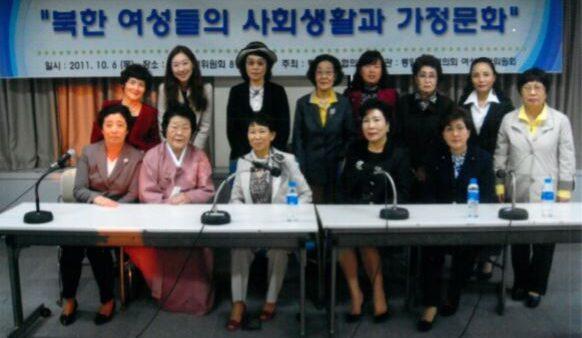 -사회생활과-가정문화-토론회-2011.10.6..JPG
