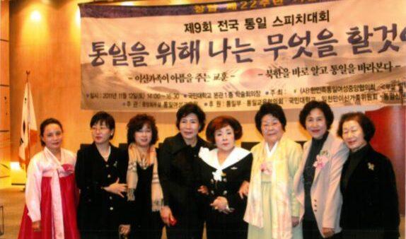 9회-전국통일스피치대회-기념촬영-2011.11.12..JPG