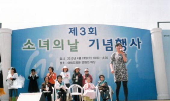 -행사-2010.4.24..JPG