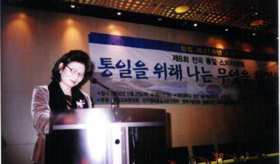 8회-전국통일스피치대회-사회자-2010.11.27..JPG
