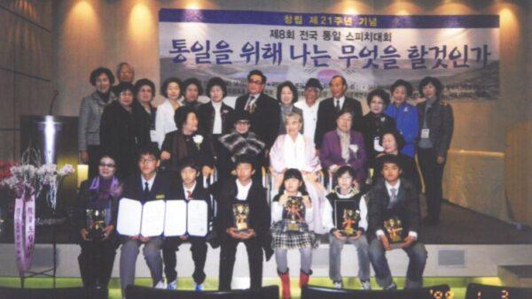8회-전국통일스피치대회-수상자-2010.11.27..JPG