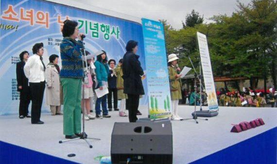 2009-소녀의날-행사2.JPG
