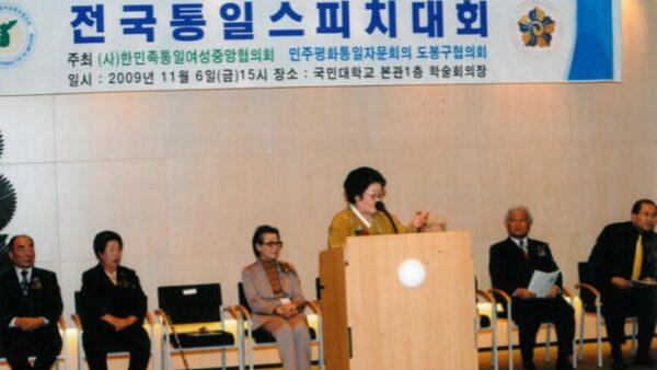 7회-전국통일스피치대회-개회사-2009.11.6..JPG