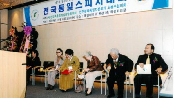 7회-전국통일스피치대회-내빈-2009.11.6..JPG