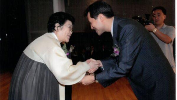 -총재-서울시장상-수상-2008.7..JPG