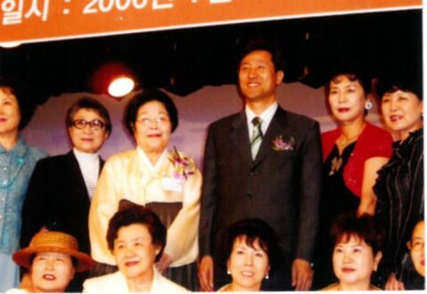 -총재-서울시장상-수상-2008.7.JPG
