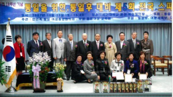 5회-전국통일스피치대회-2007.10.13..JPG