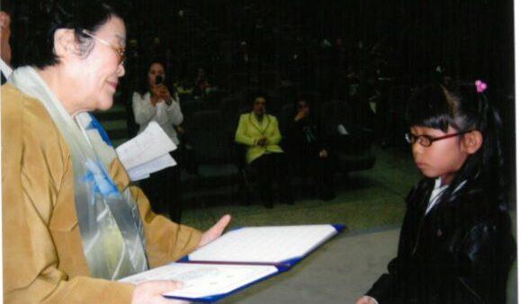 5회-전국통일스피치대회-시상-2007.10.13..JPG