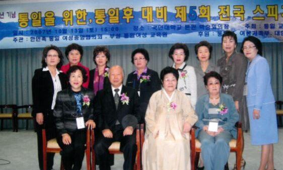 5회-전국통일스피치대회-임원-기념촬영-2007.10.13..JPG