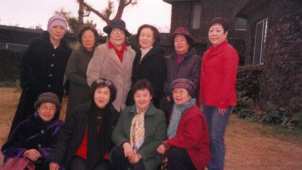 -임원-단합대회-2006.12.11..JPG