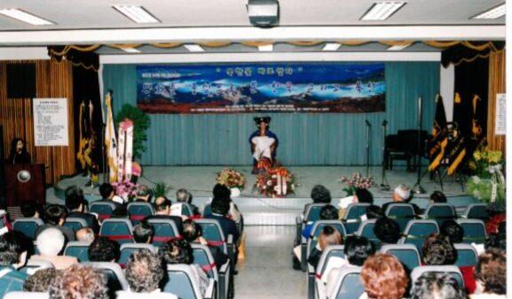 -바로알기-공개토론회-축하공연-2005.11.7..JPG