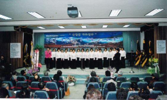 -바로알기-공개토론회-축하공연2-2005.11.7..JPG