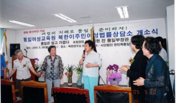 -개원-축사-2005.5.30.JPG