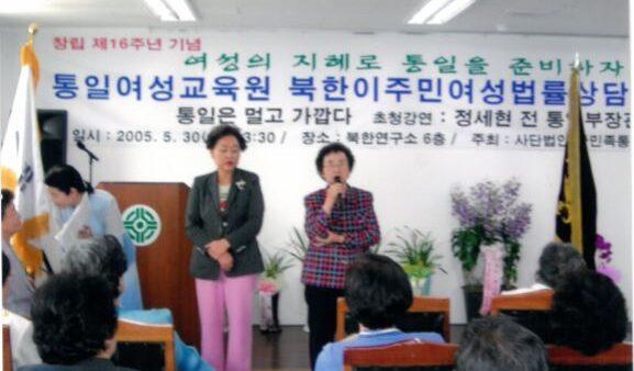 -개원-축사박정완-2005.5.30.JPG