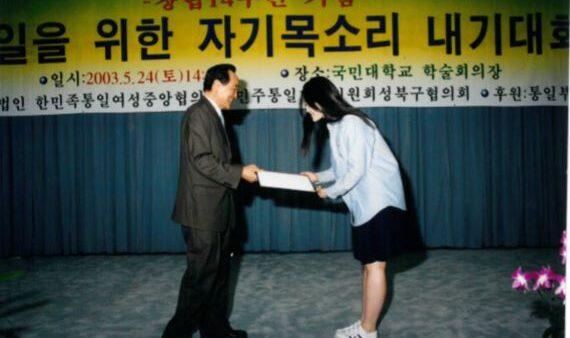 -내기-대회-2003.5.24..JPG