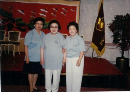 김신삼 총재와 임원 1990.08