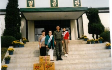 전방 부대 위문 1990.07.25