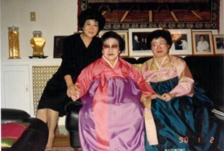 신년인사회(김신삼 총재댁) 1990.01.02