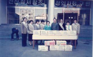 -전경-위문-1989.12.15..JPG