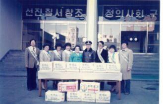 서대문경찰서 전경위문 1989.12.15