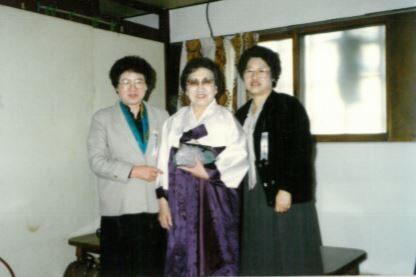 김신삼 총재와 임원 1989.11