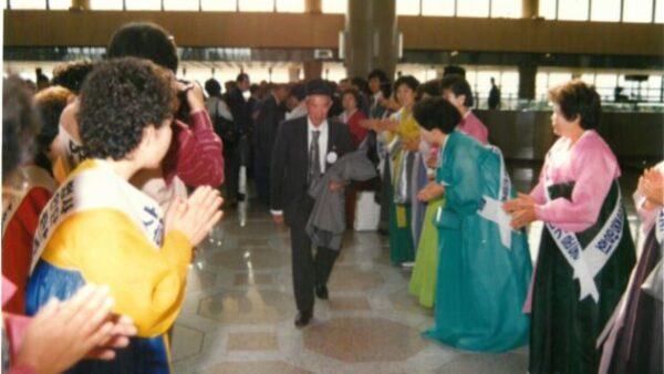 사할린동포 귀국 환영(김포공항) 1989.10